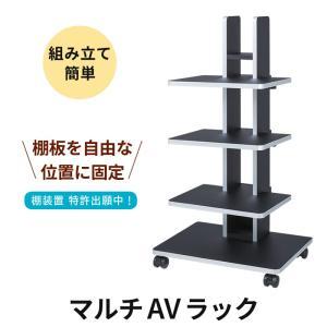組み立て簡単タワーラック(RKR-02) 棚板を無段階、自由な位置に固定|tanonmasuwa