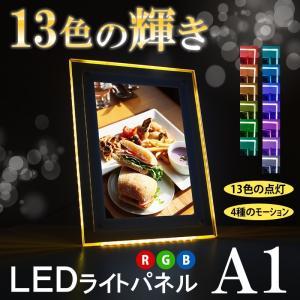 クリアフレーム LEDライトパネル RGB A1サイズ ポスター 看板 フォトスタンド LPP-A1RGBSC02|tanonmasuwa