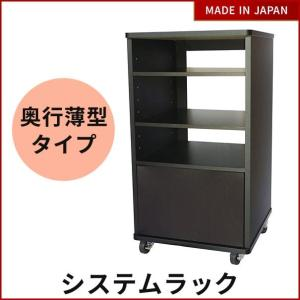 システムラック MKB-R12 カラオケ 店舗 tanonmasuwa