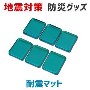 メール便対応!メール便で配送料165円!  ◆きれいにはがせて水洗いで繰り返し使用OK! ◆底に貼る...