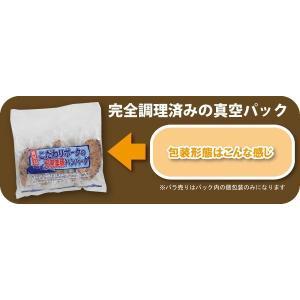 本場鹿児島産 ヘルシーポークの ハンバーグ セット(ギフト プレゼントにもどうぞ)|tanosimi|02