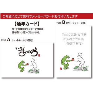 本場鹿児島産 黒豚100% ハンバーグ セット(ギフト プレゼントにもどうぞ)|tanosimi|05