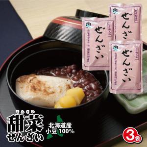 甜菜 ぜんざい(3袋) メール便送料コミコミ(お試し) あずき 小豆 アズキ 善哉 1000円 ポッキリ