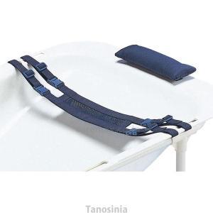 介護浴槽湯った〜り用 安心枕セット TNN-MS 介護用品|tanosinia