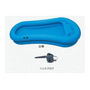 快護おふろセット3 介護用品|tanosinia