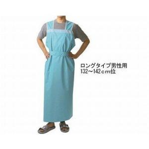 軽やか介助用エプロン ロングタイプ 11246 男性用 介護用品|tanosinia