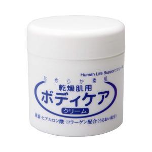 H・L・S 乾燥肌用ボディケアクリーム|tanosinia