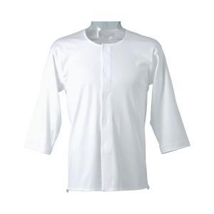 グンゼ ワンタッチ 7分袖シャツ 紳士用 HW6119 ホワイト tanosinia