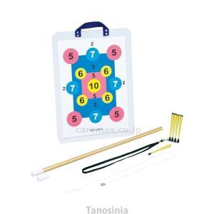 マグネット吹き矢 / B-2303 介護用品 屋内用 レクリエーション tanosinia