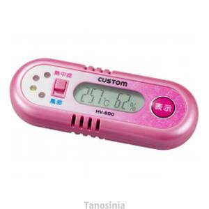 熱中症対策 携帯型熱中症指数/乾燥指数チェッカー HV-60...