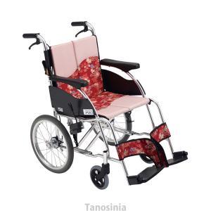 自走型車いす MPR-1 座幅40cm ミキ 車椅子 介護用品 hkz tanosinia