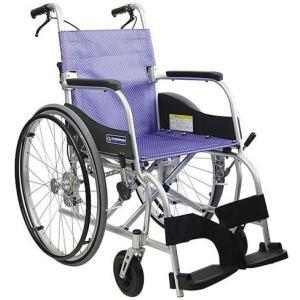 自走用車いす ふわりす+ (プラス) KFP22-40SB 車椅子  介護用品  hkz tanosinia