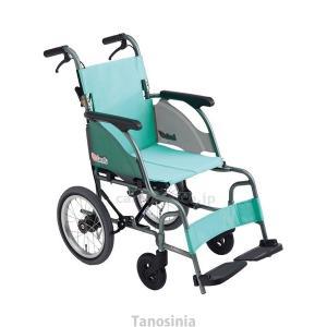 介助型車いす カルッタ CRT-2 座幅40cm ミキ 車椅子 介護用品 hkz tanosinia
