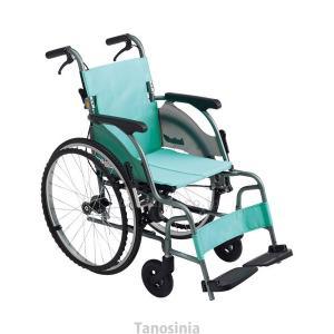 自走型車いす カルティマ CRT-5 座幅40cm ミキ 車椅子 介護用品 hkz tanosinia
