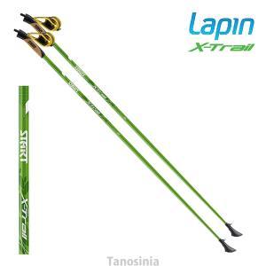 Lapin X-Trail グリーン 長さ固定タイプ ノルディックウォーキングポール|tanosinia
