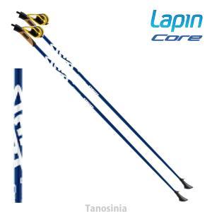 Lapin Core コア 長さ固定タイプ ノルディックウォーキングポール|tanosinia