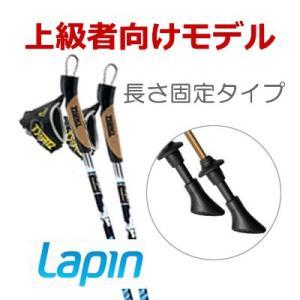 Lapin ナパピーリ ホワイト 長さ固定タイプ クリックストラップノルディックウォーキングポール|tanosinia