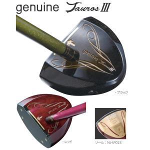 ジェニュイン・タウロス NT-GT パークゴルフ NITTAX|tanosinia