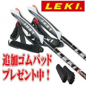 レキ LEKI スピン Int'l 2本ペア 伸縮タイプ 1300306ノルディックウォーキングポール