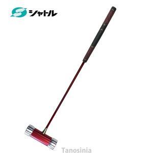 マレットゴルフ用品 ジュラルミンフェイスクラブ2 カラー/レッド ハイカーボンシャフト ジュラルミン...