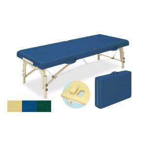 高田ベッド ローズ70 TB-381-02 整体ベッド マッサージベッド 施術台 整骨院 治療院 リハビリ 訓練台