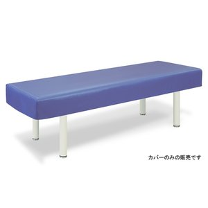 高田ベッド レザー製防水カバー TB-91 高田ベッド製作所