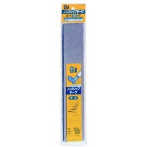 ノンスリップテープ 屋内用 幅2cm 介護用品|tanosinia