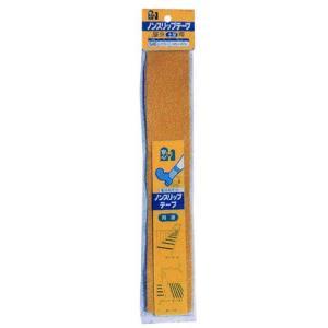 ノンスリップテープ 屋外用 幅2cm 介護用品|tanosinia