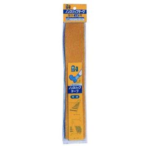 ノンスリップテープ 屋外用 幅5cm 介護用品|tanosinia