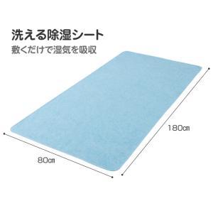 洗える除湿シート ベッドパッド 介護用品 tanosinia