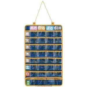 当日〜翌日発送可(土・日除く)週間投薬カレンダー 1日4回用 62000502・ポケットは、マチ付き...