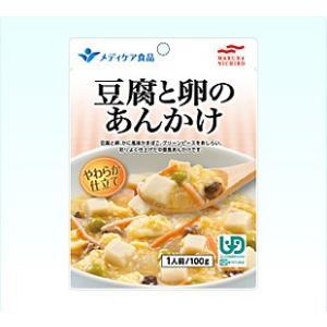 簡単!おいしく!豆腐と卵のあんかけ 区分2 歯ぐきでつぶせる 介護食 マルハニチロ 介護食品 レトルト|tanosinia