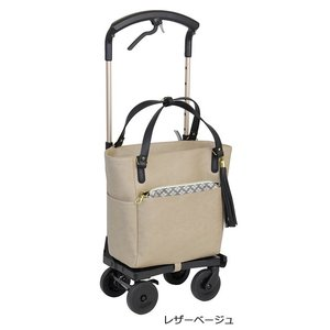 セレクションカート レザーベージュ WCC05 シルバーカー  介護用品|tanosinia