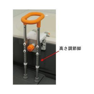 浴槽手すり  ユクリア 入浴グリップ ユクリア 130 脚付 VAL12111  パナソニック電工ライフテック 介護用品|tanosinia