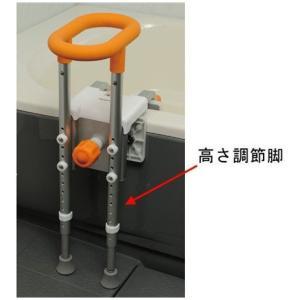 浴槽手すり 入浴グリップ ユクリア 200 脚付 PN-L12112  パナソニック電工ライフテック 介護用品|tanosinia