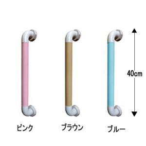 ダイヤタッチバー I型 40cm シンエイテクノ  補助 手すり 住宅改修 部材  介護用品|tanosinia