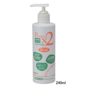 皮膚保護クリーム プロテクトX2 240ml|tanosinia