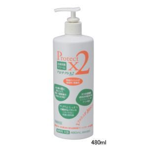 皮膚保護クリーム プロテクトX2 480ml|tanosinia