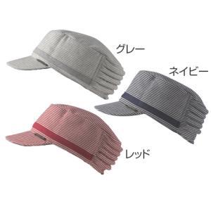 abonet+JARI 特殊衣料 キャップライン アボネット 2086