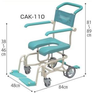 介護用 シャワーキャリー スタンダードタイプ CAK-110矢崎化工|tanosinia