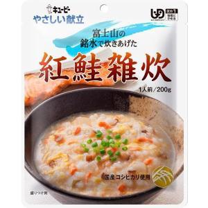 キユーピーやさしい献立1 キューピー  介護食 Y1-22 紅鮭雑炊 200g 区分1 容易にかめる THA|tanosinia