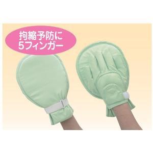プライムフラットひらい手 1795 2個入りエンゼル 手袋 ミトン 介護用品|tanosinia