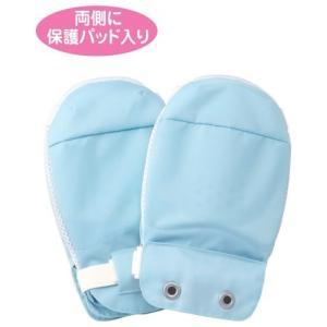 セーフミトンII 1双入 041051 フリーサイズ 手袋 ミトン 介護用品|tanosinia