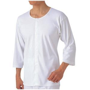 グンゼ 7分袖クリップシャツ 紳士用 HW2118 ホワイト...
