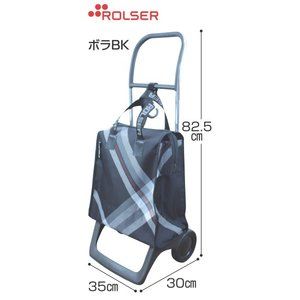 ショッピングカート キャリー Rolser MIK ミック 介護用品 ロルサー|tanosinia