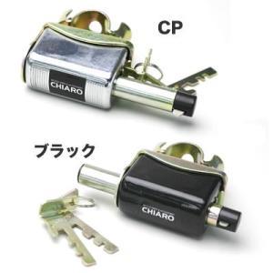 自転車 前輪錠 セーフティロック付き 自転車の前輪に取り付ける鍵です ※パッケージなし、説明書なし、本体のみだから安い 古くなったロックを交換|tanpopo