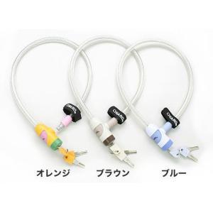 蓄光ワイヤーロック T-ESDL12-70|tanpopo
