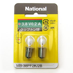 [1個までゆうパケット送料250円]ナショナル クリプトン球 3.8V-0.2A 2個入り|tanpopo