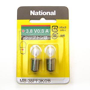 [1個までゆうパケット送料250円]ナショナル クリプトン球 3.8V-0.3A 2個入り|tanpopo