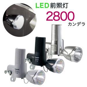 [送料無料]LED発電ランプ NSKL134 Pansonic(パナソニック) 自転車ライト 中心明るさ約2800cd(2800カンデラ)で明るい 前照灯|tanpopo